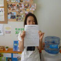 M.H様(女性/32歳/会社員の方)