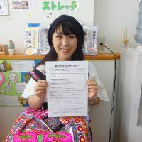東京都北区にお住いの山村果穂様(女性/23歳/会社員の方)